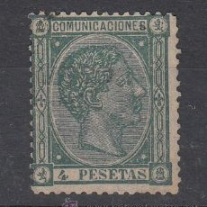 Sellos: ESPAÑA 170 USADA, ALFONSO XII. Lote 27338080