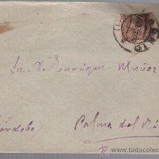 Sellos: CARTA DE MADRID A CÓRDOBA. DE 8 DE OCTUBRE DE 1900. FRANQUEADO CON SELLO 219.. Lote 27422023