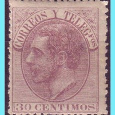 Sellos: 1882 ALFONSO XII, EDIFIL Nº 211 *. Lote 27616211