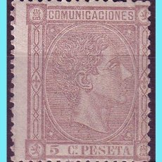 Stamps - 1875 Alfonso XII, EDIFIL nº 163 (*) - 27626237