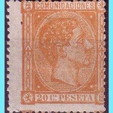 Sellos: 1875 ALFONSO XII, EDIFIL Nº 165 *. Lote 27626321