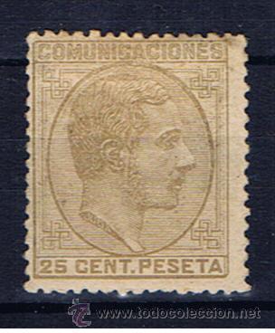 ALFONSO XII 1878 EDIFIL 194 NUEVO* VALOR 2014 CATALOGO 33.-- EUROS (Sellos - España - Alfonso XII de 1.875 a 1.885 - Nuevos)