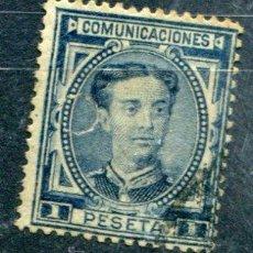 Sellos: EDIFIL 180. CON TALADRO DE TELÉGRAFO PERO SIN CORTAR. AÑO 1876. . Lote 28466574