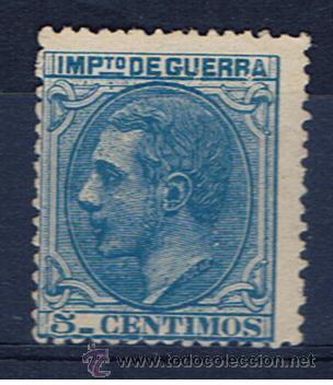 ALFONSO XII 1879 EDIFIL NE4 NUEVO(*) VALOR 2010 CATALOGO 75.-- EUROS (Sellos - España - Alfonso XII de 1.875 a 1.885 - Nuevos)