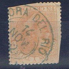 Selos: ALFONSO XII 1882 EDIFIL 188 MATASELLO FECHADOR LORA DEL RIO SEVILLA. Lote 29524594