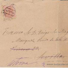 Sellos: CARTA DE OSUNA A UTRERA DE 19 DIC, 1885, FRANQUEADO CON SELLO 210.. Lote 29519830