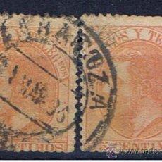 Sellos: ALFONSO XII CORREOS I TELEGRAFOS 1882 EDIFIL 210 MATASELLO FECHADOR ZARAGOZA . Lote 29549084