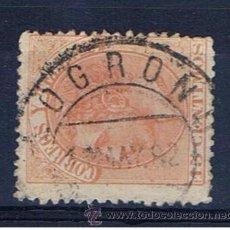 Sellos: ALFONSO XII 1882 MATASELLO FECHADOR DE LOGROÑO SOBRE EDIFIL 210. Lote 29652211
