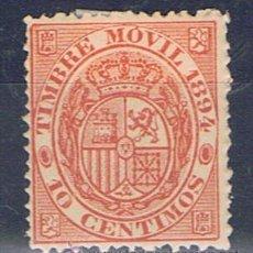 Sellos: ALFONSO XII TIMBRE MOVIL 1894 EDIFIL FISCALES NUEVOS*. Lote 29983671