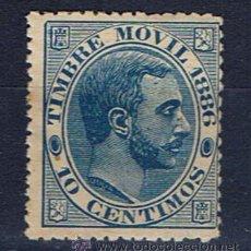 Sellos: ALFONSO XII TIMBRE MOVIL 1886 EDIFIL FISCALES NUEVOS*. Lote 29986757