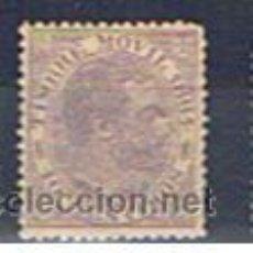 Sellos: ALFONSO XII TIMBRE MOVIL 1884 EDIFIL FISCALES NUEVOS*. Lote 29987166