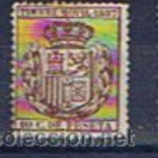Sellos: ALFONSO XII TIMBRE MOVIL 1887 EDIFIL FISCALES NUEVOS*. Lote 29987183