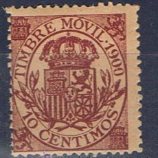 Sellos: ALFONSO XII TIMBRE MOVIL 1887 EDIFIL FISCALES NUEVOS*. Lote 29987209