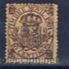 Sellos: ALFONSO XII TIMBRE MOVIL 1901 EDIFIL FISCALES 10 CTS NUEVOS(*). Lote 29987417
