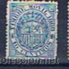Sellos: ALFONSO XII TIMBRE MOVIL 1888 EDIFIL FISCALES 10 CTS NUEVOS(*). Lote 29987428