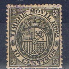 Sellos: 5ALFONSO XII TIMBRE ESPECIAL MOVIL 1892 EDIFIL FISCALES 10 CTS . Lote 29987994