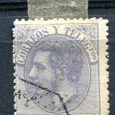 Sellos: EDIFIL 212. 75 CTS ALFONSO XII. AÑO 1882. CON FIJASELLOS. . Lote 30213688