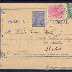Timbres: TARJETA ENTERO POSTAL EDIFIL 8 CIRCULADA 1979 DEL ESCORIAL A MADRID CON SELLOS EDIFIL 201-202. Lote 30208856