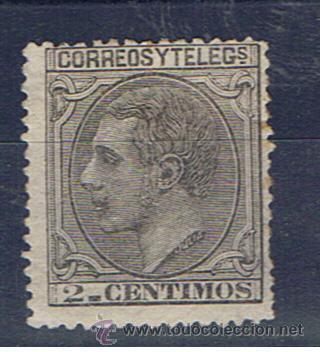 ALFONSO XII 1879 EDIFIL 200 NUEVO* VALOR 2012 CATALOGO 12 EUROS (Sellos - España - Alfonso XII de 1.875 a 1.885 - Nuevos)