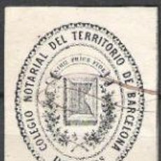 Sellos: 1016-GRAN SELLO COLEGIO NOTARIAL BARCELONA DATA 187..12 REALES.FISCAL FISCALES. Lote 30513471