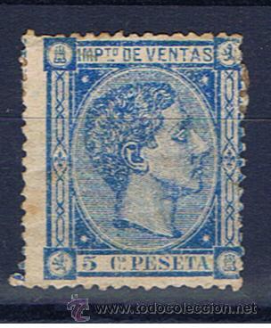 ALFONSO XII 1877 IMPUESTO DE VENTAS NUEVO* (Sellos - España - Alfonso XII de 1.875 a 1.885 - Nuevos)