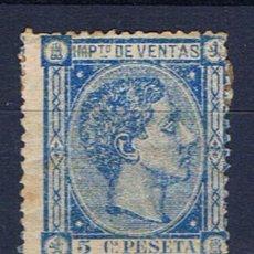 Sellos: ALFONSO XII 1877 IMPUESTO DE VENTAS NUEVO*. Lote 30559107
