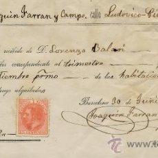 Sellos: RECIBO BARCELONA 1884 CON SELLO DE ALFONSO XII. Lote 30962957