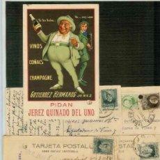 Sellos: LOTES DE POSTALES PUBLICITARIAS DE ESPAÑA. Lote 32317068