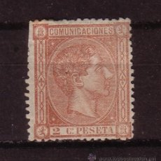 Sellos: ESPAÑA 162* - AÑO 1875 - REY ALFONSO XII. Lote 32495906