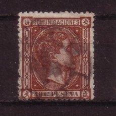 Sellos: ESPAÑA 167 - AÑO 1875 - REY ALFONSO XII. Lote 32495937