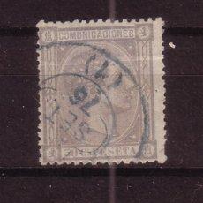 Sellos: ESPAÑA 168 - AÑO 1875 - REY ALFONSO XII. Lote 32495952