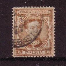 Sellos: ESPAÑA 174 - AÑO 1876 - REY ALFONSO XII. Lote 32496014