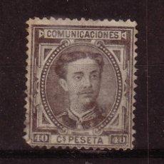 Sellos: ESPAÑA 178 - AÑO 1876 - REY ALFONSO XII. Lote 32496080