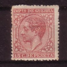 Sellos: ESPAÑA 188* - AÑO 1877 - REY ALFONSO XII. Lote 32525726