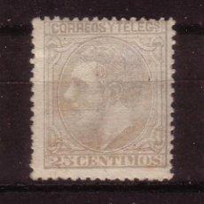 Sellos: ESPAÑA 204* - AÑO 1879 - REY ALFONSO XII. Lote 32525929