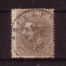 Sellos: ESPAÑA 205 - AÑO 1879 - REY ALFONSO XII. Lote 32525954