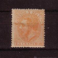 Sellos: ESPAÑA 210*** - AÑO 1882 - REY ALFONSO XII. Lote 32526047