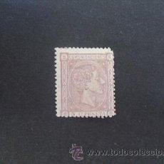 Sellos: ESPAÑA,1875,EDIFIL 163,ALFONSO XII,NUEVO CON GOMA Y SEÑAL DE FIJASELLOS. Lote 32688291