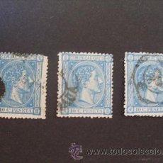 Sellos: ESPAÑA,1875,EDIFIL 164,ALFONSO XII,CONJUNTO DE MATASELLOS. Lote 32688767