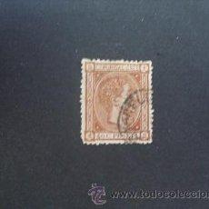 Sellos: ESPAÑA,1875,EDIFIL 167,ALFONSO XII,MATASELLO FECHADOR. Lote 32712109