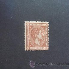 Sellos: ESPAÑA,1875, EDIFIL 167, ALFONSO XII, NUEVO CON GOMA, SEÑAL DE FIJASELLO. Lote 32712225