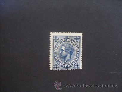 ESPAÑA,1876,EDIFIL 184,ALFONSO XII,IMPUESTO DE GUERRA,NUEVO SIN GOMA (Sellos - España - Alfonso XII de 1.875 a 1.885 - Nuevos)