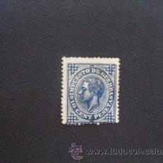 Sellos: ESPAÑA,1876,EDIFIL 184,ALFONSO XII,IMPUESTO DE GUERRA,NUEVO SIN GOMA. Lote 32745734