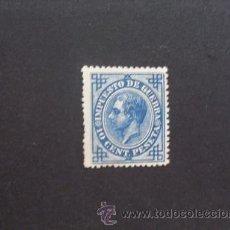 Sellos: ESPAÑA,1876,EDIFIL 184,ALFONSO XII,IMPUESTO DE GUERRA,NUEVO SIN GOMA. Lote 32745741