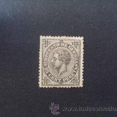 Sellos: ESPAÑA,1876,EDIFIL 185,ALFONSO XII,IMPUESTO DE GUERRA,NUEVO CON GOMA Y SEÑAL FIJASELLOS. Lote 32745850