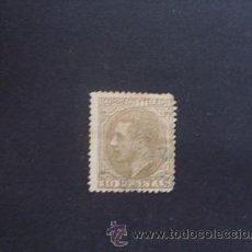 Sellos: ESPAÑA,1879,EDIFIL 209,ALFONSO XII,MATASELLO FECHADOR AZUL. Lote 32761110