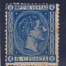 Sellos: SELLO ALFONSO XII IMPUESTO DE VENTAS 5 CTS NUEVO(*). Lote 33385395