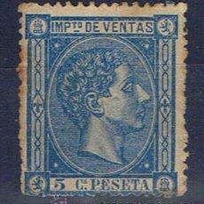 Sellos: SELLO ALFONSO XII IMPUESTO DE VENTAS 5 CTS NUEVO(*). Lote 33385416
