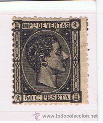 638-SELLO ALFONSO XII AÑO 1877 NEGRO 50 CTS NUEVO * IMPUESTO VENTAS .Nº7. (Sellos - España - Alfonso XII de 1.875 a 1.885 - Nuevos)