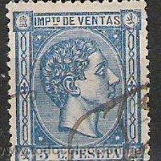 Sellos: 62-FISCAL ALFONSO XII AÑO 1872 IMPUESTO DE VENTAS CLASICOS CLASSIC TH 19.SIGLO XIX. Lote 33643027